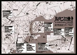 29スタンプラリー地図(表).compressedのサムネイル