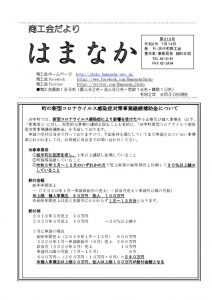 compressedのサムネイル