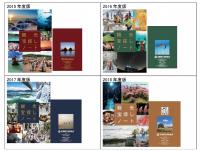 「観光宝探しノート」参加者募集について